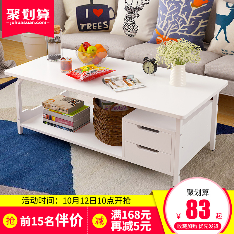 Сто миллионов домой достигать кофейный столик простой гостиная чайный стол чай тайвань небольшой квартира гостиная кофейный столик прямоугольник обеденный стол сын творческий кофейный столик