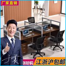 全国包邮职员办公桌员工工作位四人位屏风桌简约隔断电脑桌工作台
