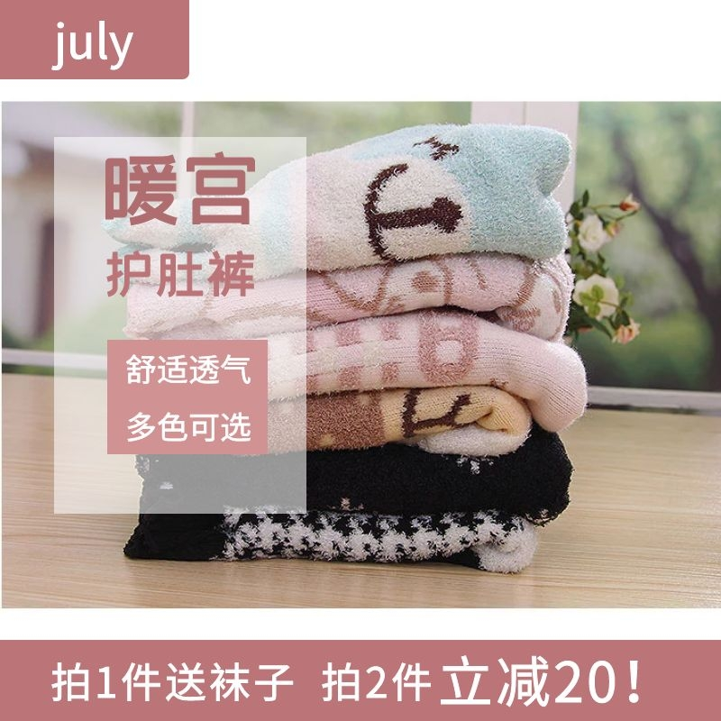 Home sleeping warm wool knitted shorts womens 2020 new autumn and winter high waist warm palace pants underpants