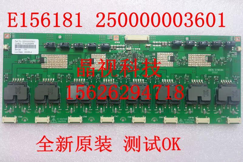 Hisense 100% оригинальный TLM3201 QD32HL01 давления E156181 250000003601