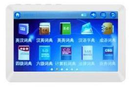 适用于紫光电子T620 MP4保护膜钢化膜防蓝光屏幕贴膜防指纹磨沙膜图片
