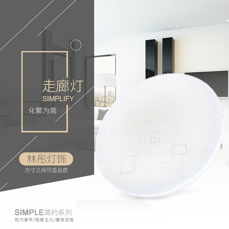 卧室灯现代简约灯具led吸顶灯阳台厨房卫生间照明房间圆形厕所灯