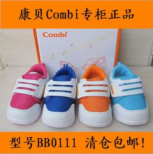 Clearance counter genuine COMBO Combi shoes function shoes toddler shoes spring and autumn models BB0111