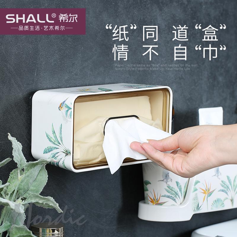 希尔抽纸盒卫生间壁挂家用置物架