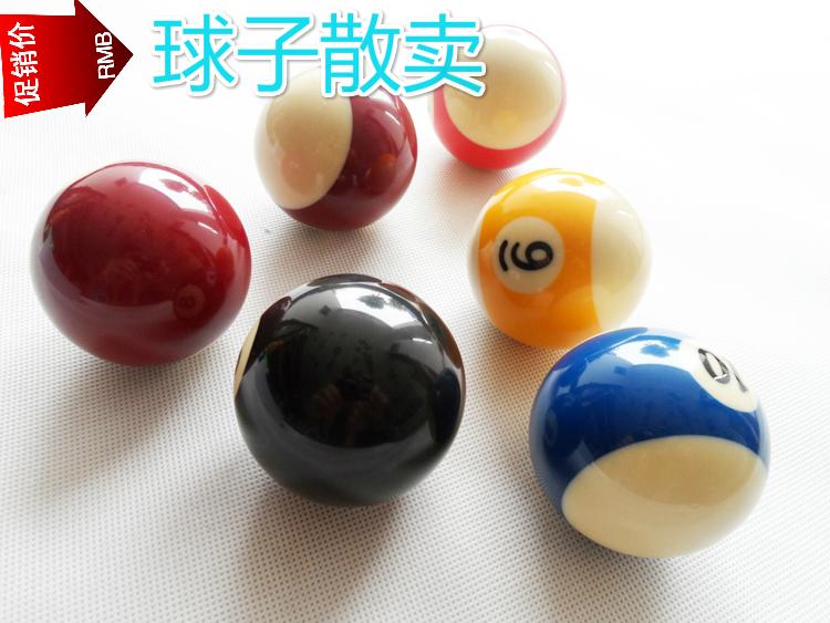 Бильразмерный шар бильразмер белый шар бильразмер воды кристалл бильразмерный шар черный 8 мяч сын розничная торговля стол мяч сын розничная продажа один бильразмер сын