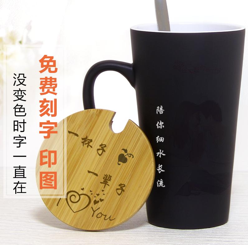 diy带盖勺定制马克杯可印照片变色杯子情侣陶瓷水杯男女创意礼物