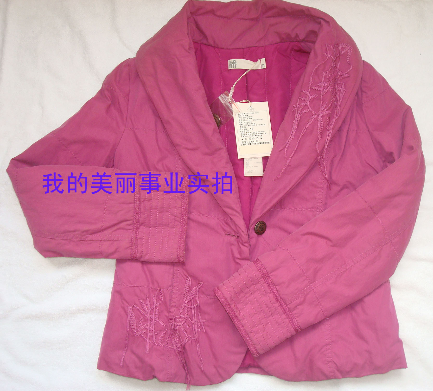 New counter authentic broadcast cold suit / another dream / suit / jacket 2.5% off