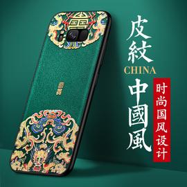爱绚三星s10手机壳中国风s8+保护套note8皮s9plus全包s10+防摔s8超薄note9国潮十高档个性创意外壳限量版后盖