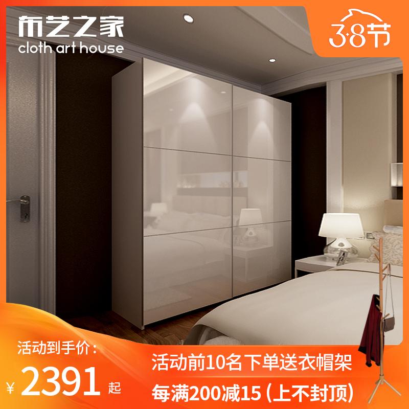 烤漆移门衣柜简约现代白色推拉门整体大衣橱实木卧室家具全屋定制