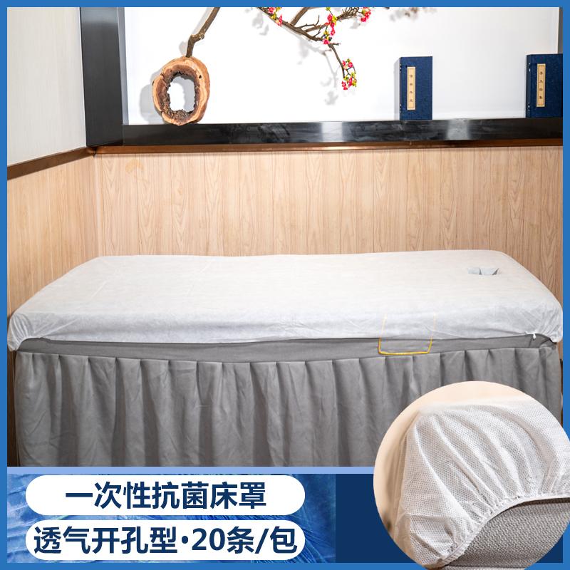 使い捨てのベッドカバーの美容院の厚いシーツの不織布の通気性四隅ベルトの緩みマッサージ単油防止マッサージシート