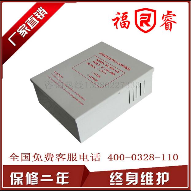 12V3A источник питания коробка вставленный запереть электричество контроль магнитный замок специальный доступ контролер источник питания резерв аккумулятор 12V7A