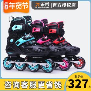 乐秀RX1G轮滑鞋儿童花式初学者全套装男女童专业溜冰鞋可调旱冰鞋