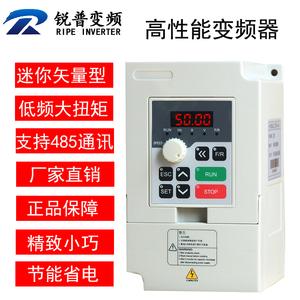 矢量型变频器1.5 2.2 4 5.5 7.5 11 15KW220vv三相380电机调速器