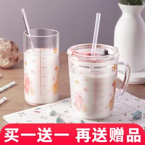 家用儿童牛奶杯刻度杯子带把早餐吸管玻璃水杯带盖可微波炉加热