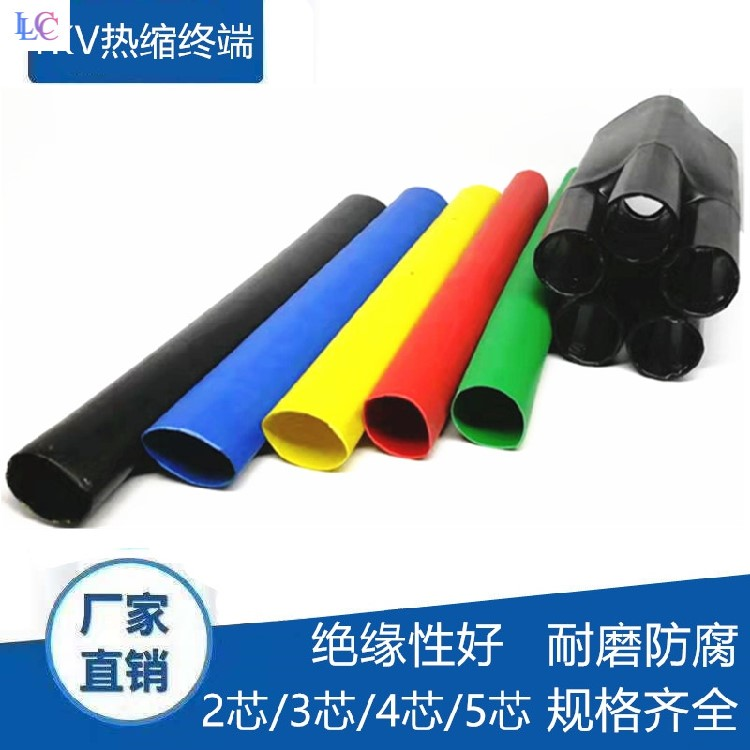 Low voltage cable heat shrinkable terminal wire joint sleeve insulating accessory finger sleeve shrink wiring intermediate joint sheath