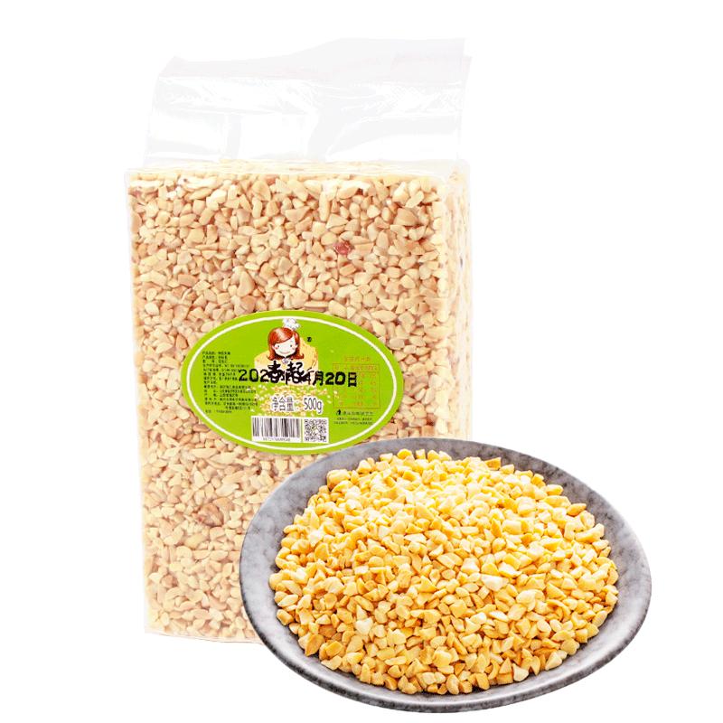 焼き落花生の500 gの牛挽き肉の砂糖をつけて材料をつけて皮の米に行って原料のケーキの元の味の落花生の仁の5斤をあぶって郵送します。