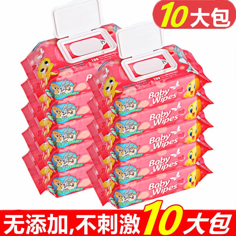 湿巾婴儿100系列*10大包装特价带盖无香湿纸巾新生儿童宝宝手口用