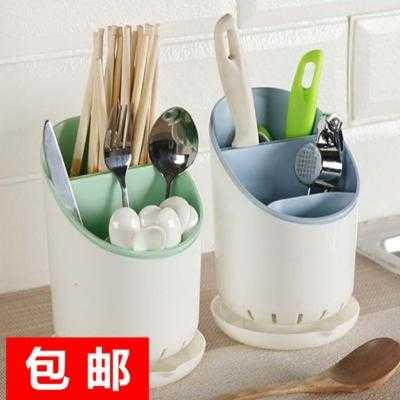 Creative household kitchen utensils and utensils small department store