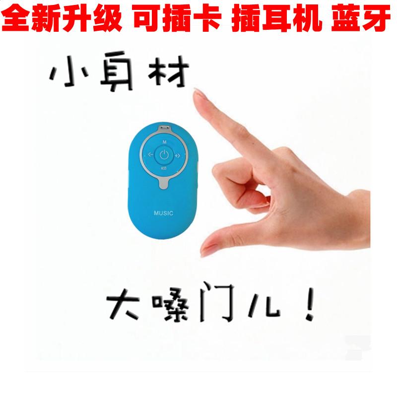 插卡小音响便携式蓝牙户外放mp3随身听微型迷你低音炮音乐播放器