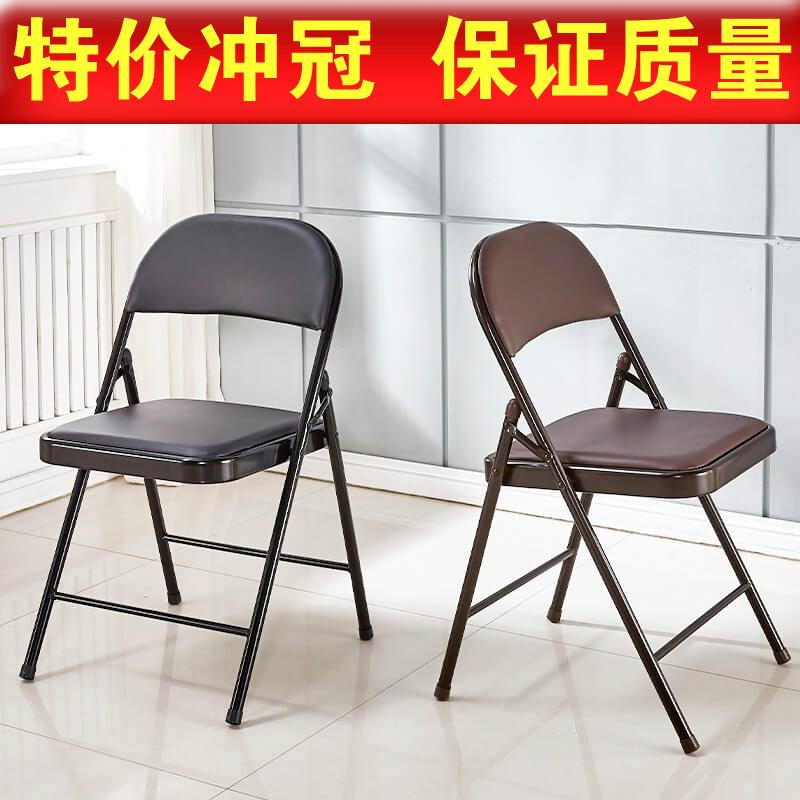 宜家简易凳子学习椅经济折叠椅子家用成人加厚会议活动靠背椅塑料