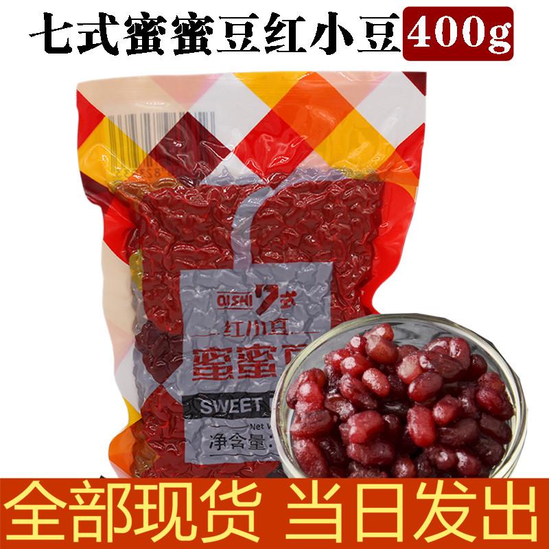 烘焙原料 七式糖纳红豆糖蜜豆熟红豆奶茶烘培甜品冰粉馅料400g