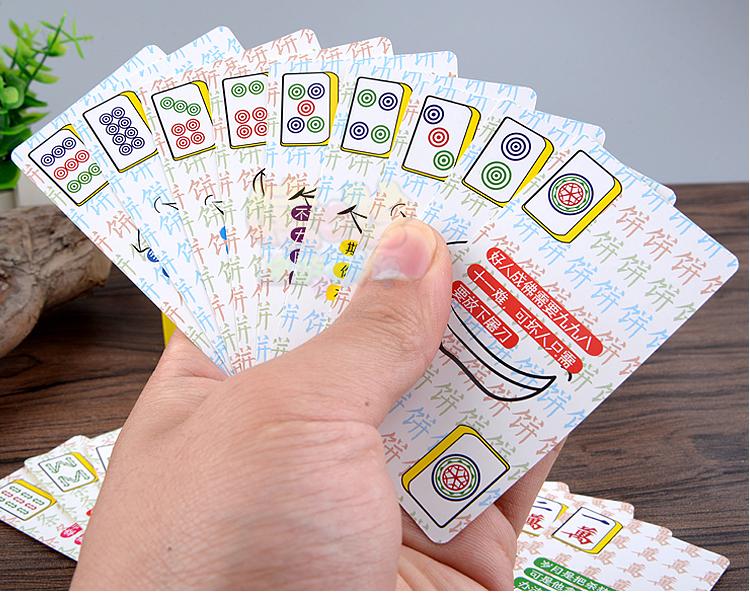 卡通麻将纸牌麻将扑克牌 纸牌麻将牌 便携无声纸麻将送2色子