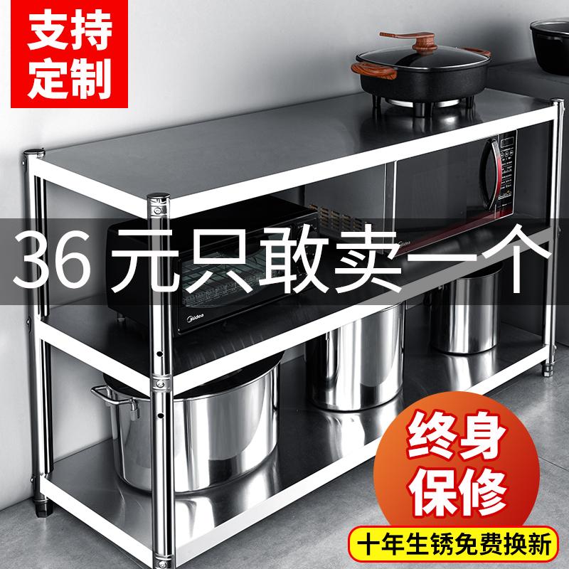 不銹鋼廚房貨架置物架3層加厚置物架儲物架酒店廚具收納微波爐架