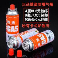 Помимо кемпинг взрывозащищенный кассета печь бак вспыльчивый пистолет на открытом воздухе сжиженный газ бутылка плитка этот газ печь инструмент долго газ бак