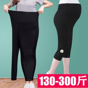 超大码孕妇打底裤200-300斤夏季薄款莫代尔加肥加大托腹裤子胖MM