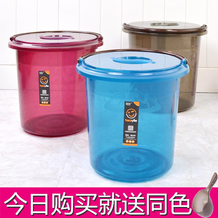 加厚大号创意水桶塑料家用储水桶欧式带盖提水桶加厚小形桶小水桶