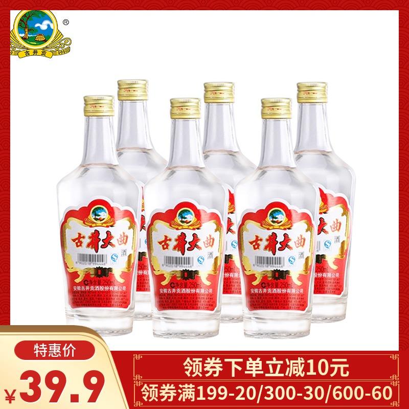 【官方授权】古井贡酒古井大曲45度250ml*6瓶中度小瓶白酒家庭装