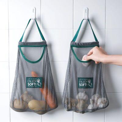 厨房多功能可挂式果蔬收纳挂袋便携手拎放姜蒜洋葱镂空透气储物袋