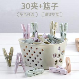 50个塑料夹子晾衣夹家用晾晒衣服 防风单个小固定衣架袜夹晒被子
