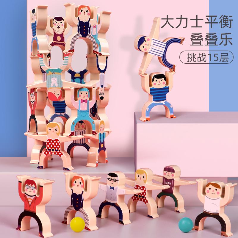 儿童叠叠乐大力士平衡叠叠高玩具益智积木3岁男孩女宝层层叠罗汉6