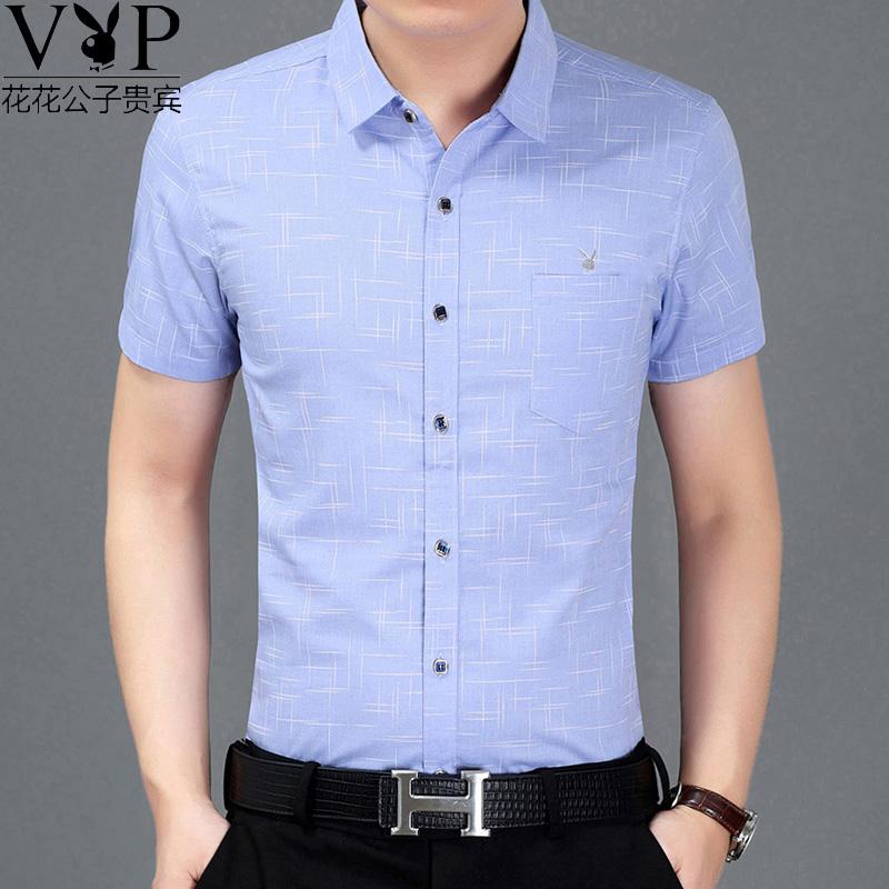 夏季新款花花公子格子短袖衬衫男士丝光纯棉衬衣服休闲韩版半袖潮