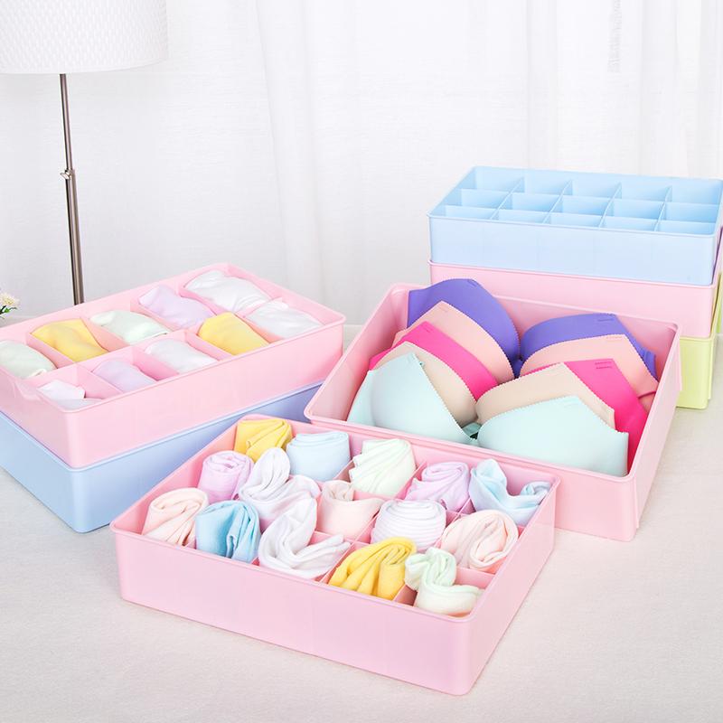 雙藝多用分類塑料收納盒內衣內褲文胸襪子格子收納 儲物整理箱