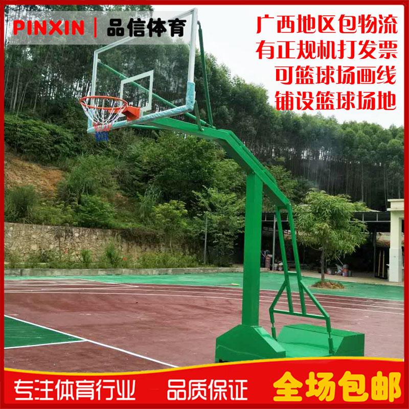 新国标成人篮球架 移动篮球架 室外篮球架 篮球架广西包邮 包安装