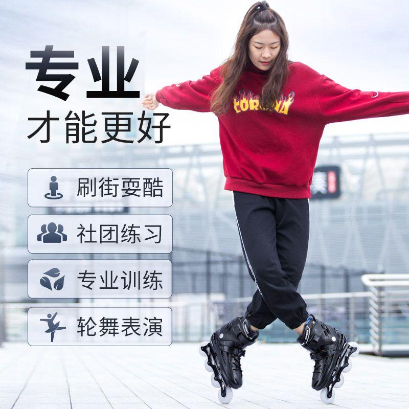 派乐迪溜冰鞋成人旱冰轮滑鞋男女初学者成年平花式专业直排轮闪光