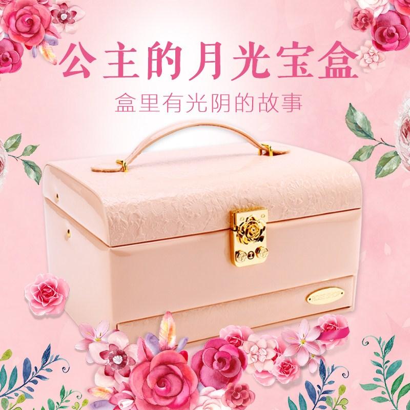 七夕生日礼物女生特别浪漫创意结婚满139.20元可用1元优惠券