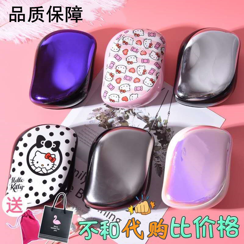 Portable Princess tangle lovely comb TT comb straight hair curly hair massage comb anti knot