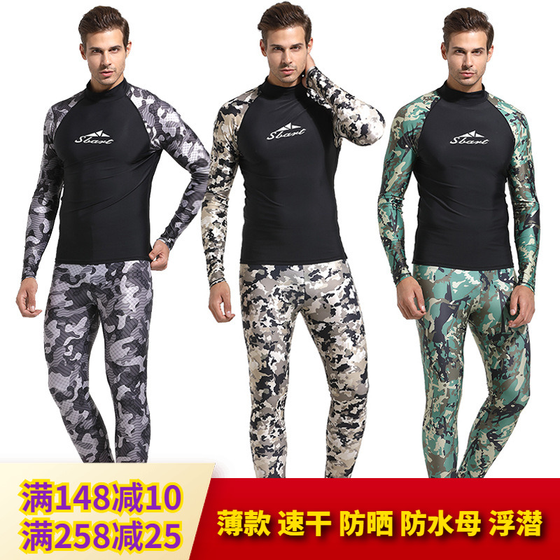 2019 new shark bat thin mens diving suit large long sleeve sunscreen bathing suit mens fast dry surf jellyfish suit
