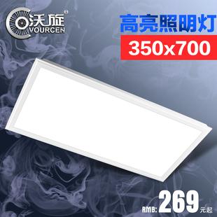 平板厨卫照明灯恒大通用照明模块高亮LED集成吊顶灯350x700沃旋