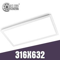 面板吸顶灯厨卫厨房卫生间扣板嵌LED集成吊顶铝扣板新款上新