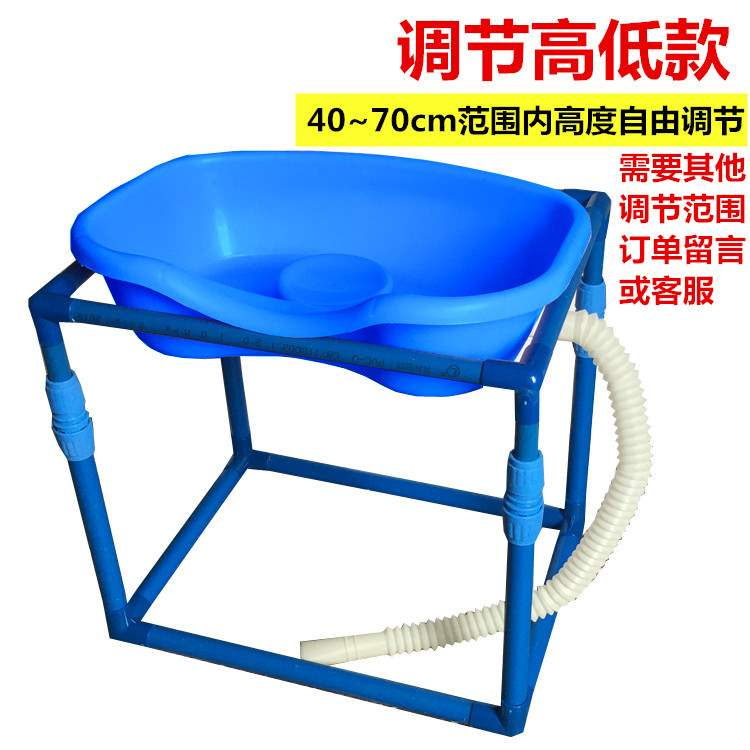 Supplies elderly artifact bed side hair washing bed chair basin child pregnant woman patient woman into bed