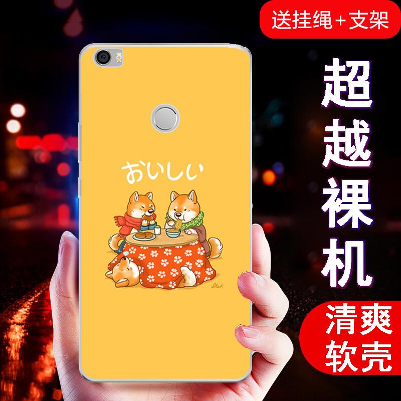 小米max手机壳卡通防摔硅胶小米Max32GB版保护套MIUI情侣磨砂男女