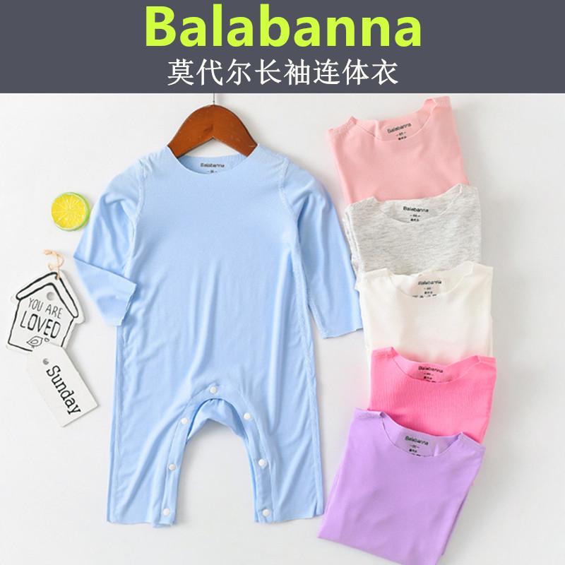 婴儿无骨莫代尔长袖连体衣男女宝宝连身衣哈衣新生儿四季长袖睡衣
