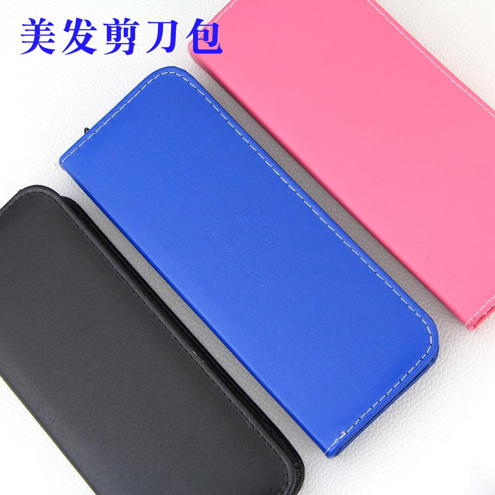 Парикмахерское дело ножницы пакет специальность стрижка ножницы портфель может быть установлен два ножницы кожа пакет