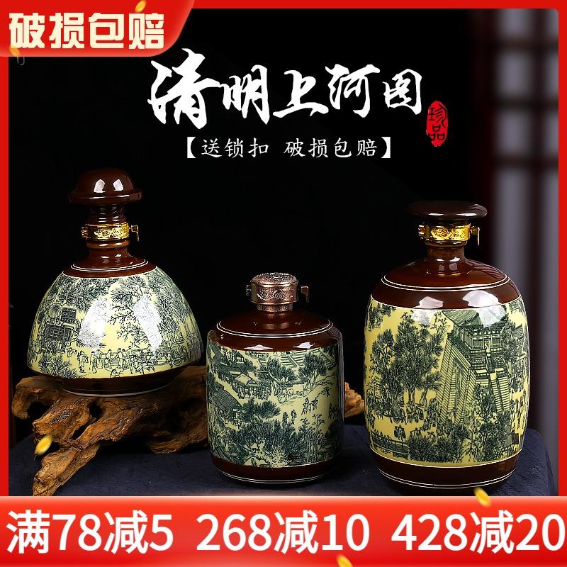 Бутылки Артикул 602224723703