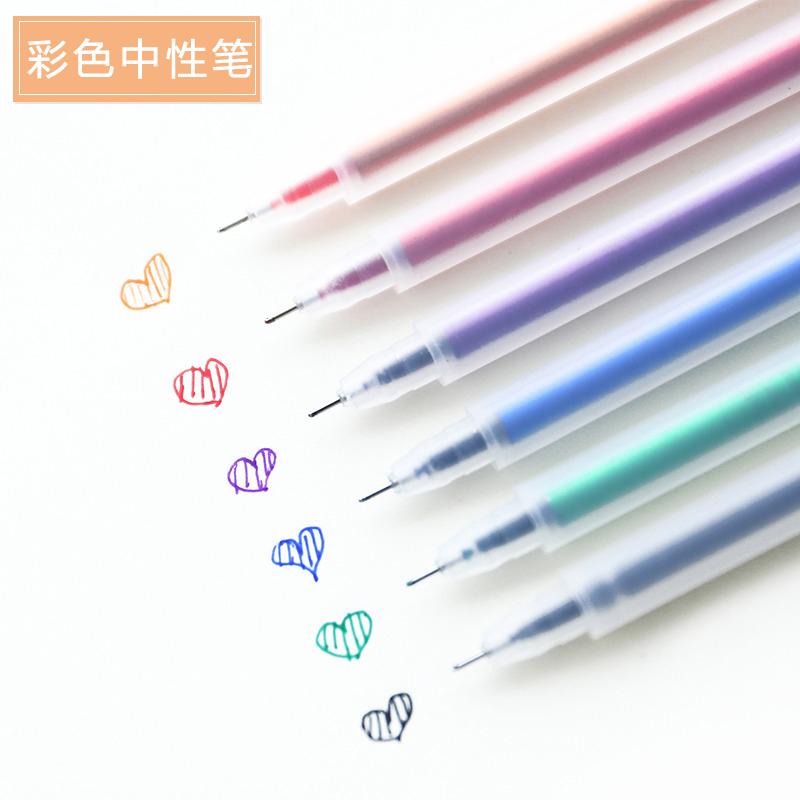 韩国简约彩色中性笔创意可爱小清新手账彩水笔学生用手帐文具用品