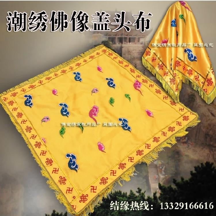 Благовония / Ритуальные принадлежности Артикул 544884083365